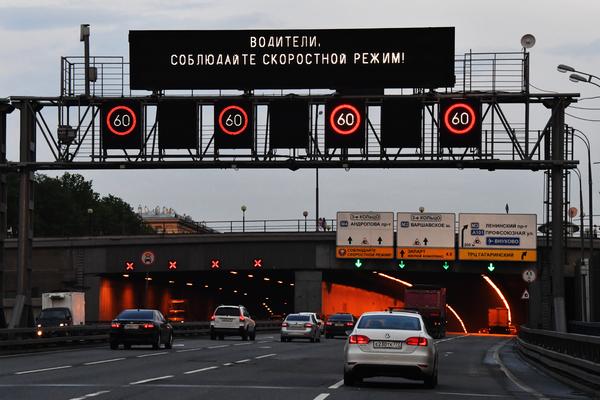 Стиль вождения россиян захотели оценить
