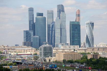Месяц проживания в «Москве-сити» оценили в полтора миллиона рублей