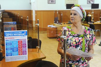 Россиянам пересчитали пенсии по-новому