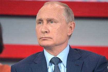 Путин понадеялся на отсутствие конфликта между ядерными державами