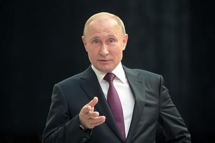 Путин пожелал здоровья представителям секс-меньшинств