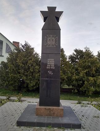 Памятник бойцам УПА. Город Владимир-Волынский