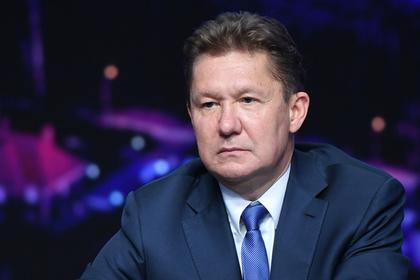 Миллер разъяснил потребность Украине договора с«Газпромом» опоставках газа