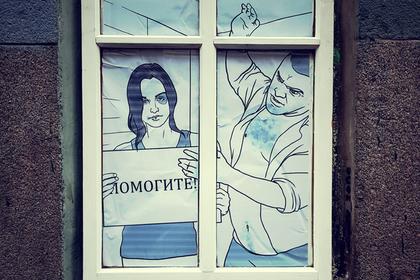В Петербурге появилась картина в поддержку сестер Хачатурян и жертв насилия