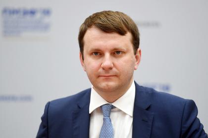 Орешкин поучил ЦБ экономике: Банки: Экономика: Lenta.ru