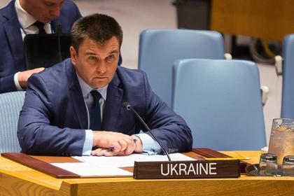 Климкина назвали позором украинской дипломатии: Украина: Бывший СССР: Lenta.ru