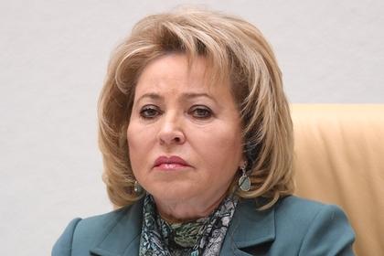 Матвиенко посетовала на намерения грузинских властей