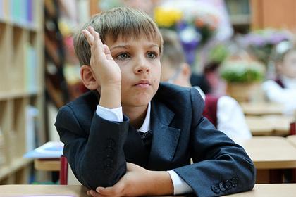 На помощь российским родителям выделили сотни миллионов рублей
