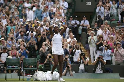 15-летняя американка выбила пятикратную чемпионку Уимблдона с турнира: Теннис: Спорт: Lenta.ru