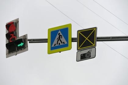 В России создадут ГОСТ на светофоры