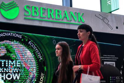 Сбербанк запустит депозитарную систему на блокчейн: Бизнес: Экономика: Lenta.ru
