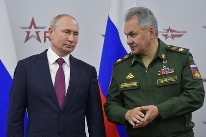 Путин отправил Шойгу в Североморск после гибели 14 моряков: Политика: Россия: Lenta.ru