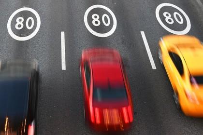В ГИБДД задумались об улучшении правил дорожного движения