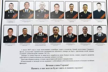 https://icdn.lenta.ru/images/2019/07/03/13/20190703133441517/pic_61c51db62ddd5e4e6541846958121fd1.jpg