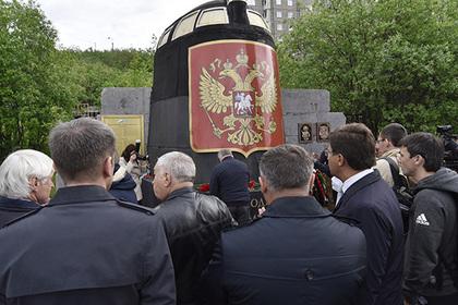 Опубликован список погибших на «Лошарике» подводников