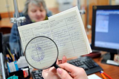 Медведев сказал, вкакие сроки бумажные трудовые книжки граждан России поменяют электронными