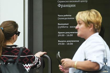 Россиян предупредили о проблемах с визой во Францию Перейти в Мою Ленту