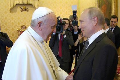 Путин подарил папе Римскому «Грех»