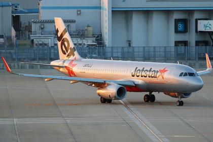 Авиакомпанию обвинили в расизме за отказ обслуживать семью с двумя детьми: Происшествия: Путешествия: Lenta.ru