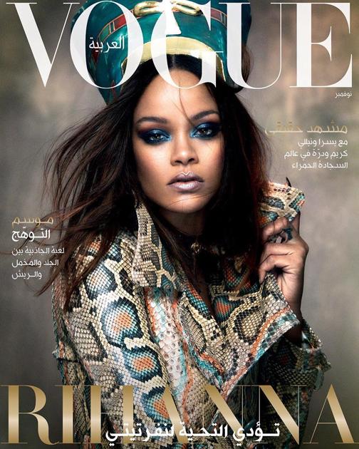 Певица Рианна снялась в образе Нефертити для журнала Vogue Arabia