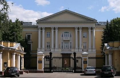 Институт металлургии и материаловедения имени А. А. Байкова РАН