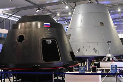Заявление о возможной гибели экипажа «Федерации» раскритиковали