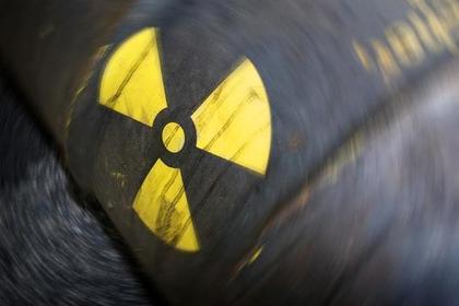 ВТурции обнаружили радиоактивное вещество стоимостью вмиллионы долларов