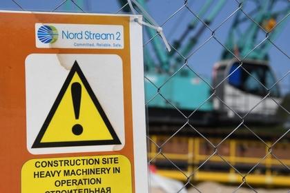 В ОБСЕ приняли осуждающую «Северный поток-2» и «Турецкий поток» резолюцию