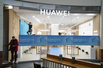 В США раскрыли среднее число «дыр» в устройстве Huawei