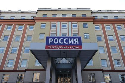 В ВГТРК нашли способ провести телемост с Украиной вопреки протестам
