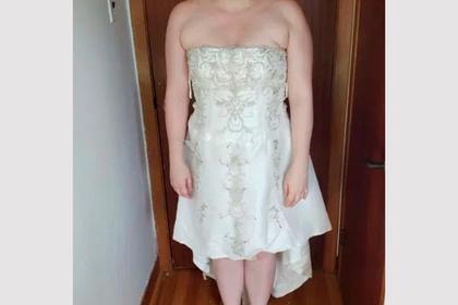 Невесту подняли на смех за перешитое в домашних условиях платье