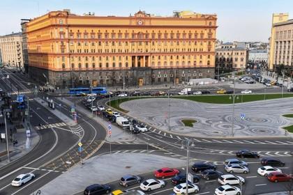 Арестованных сотрудников ФСБ проверят на причастность к другим преступлениям