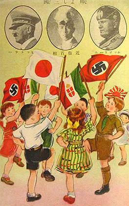 В верхней части плаката находятся портреты глав государств, подписавших Антикоминтерновский пакт (слева направо): фюрер Германии А. Гитлер, император Японии Хирохито и дуче Италии Б. Муссолини