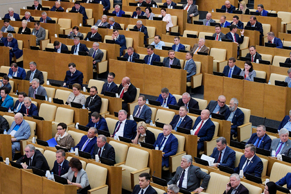 Закон о регулировании соцпредпринимательства прошел второе чтение