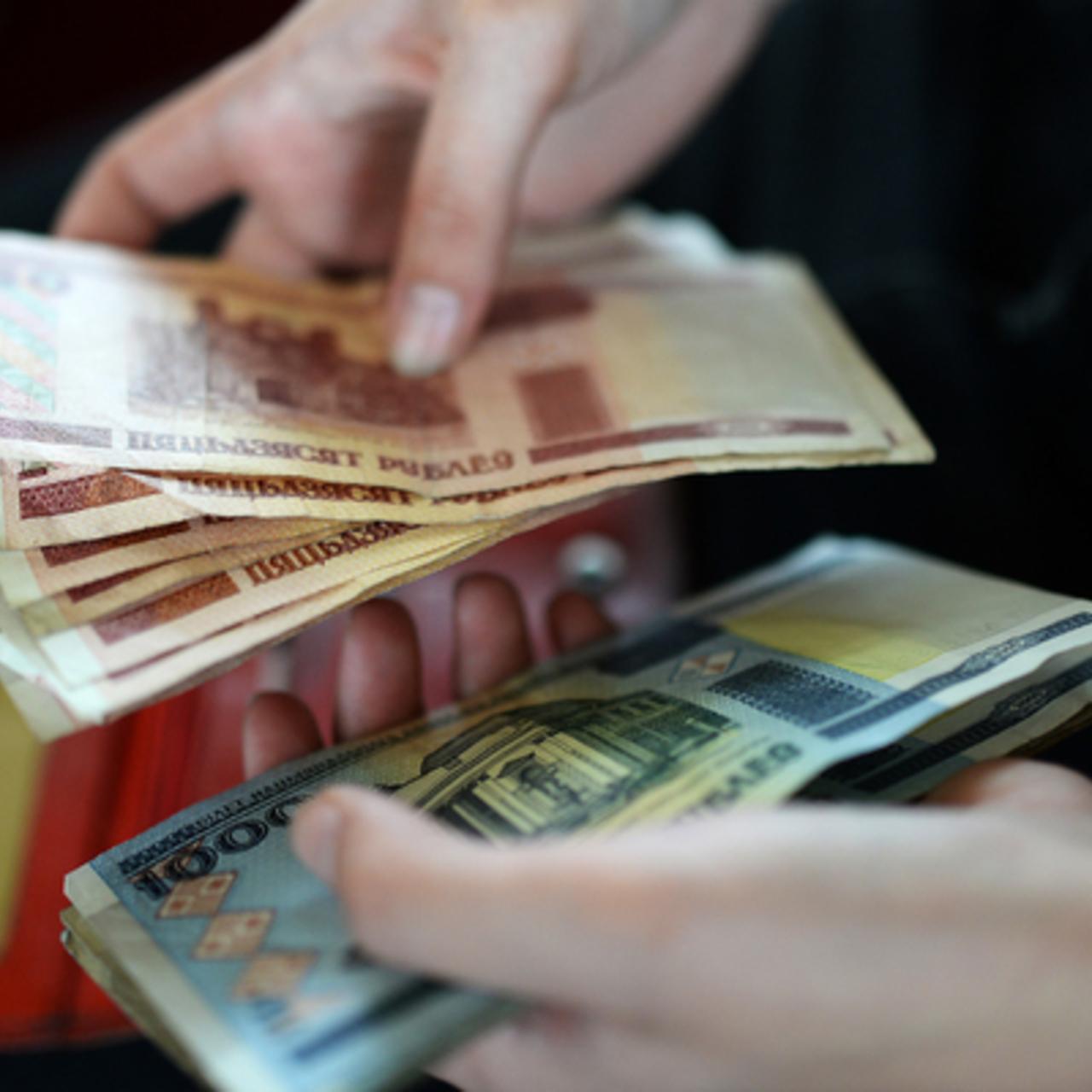 займ в белоруссии онлайн на карту как подать заявку на кредит в совкомбанк онлайн заявка