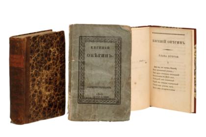 Первое издание «Евгения Онегина» продали за полмиллиона фунтов: Явления: Ценности: Lenta.ru