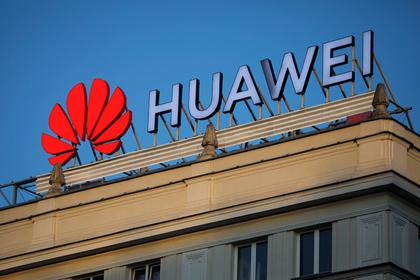 США пошли на попятную в санкциях против Huawei
