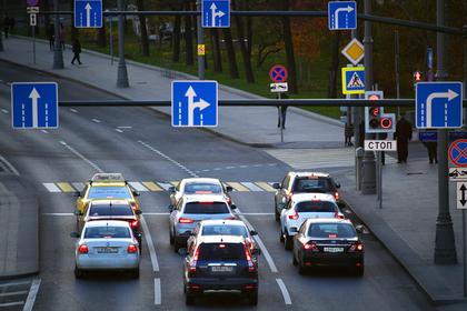 В России предложили ввести новый дорожный знак