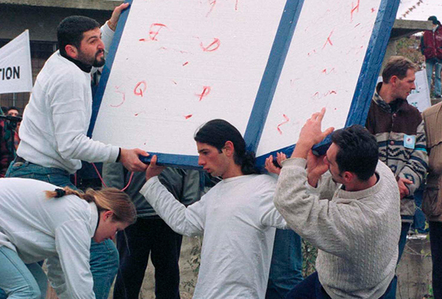 Албанцы в сербской части Косова требуют права учиться на родном языке