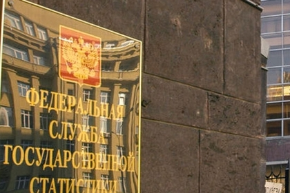 Сотрудник Росстата уволился из-за публикации данных об инфляции
