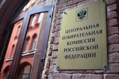 ЦИК поддержал идею Беглова о реформе муниципальных избиркомов