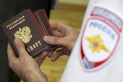 Названо число обратившихся за российскими паспортами жителей ДНР: Украина: Бывший СССР: Lenta.ru