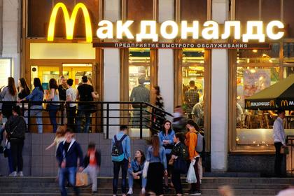 «Макдоналдсу» разжевали претензии из-за бургеров с антибиотиками