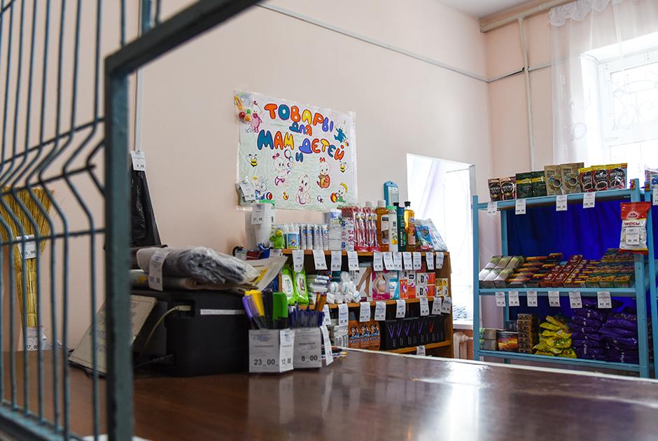 Магазин для заключенных