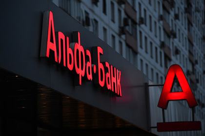 Euromoney назвал Альфа-Банк лучшим банком для малого и среднего бизнеса