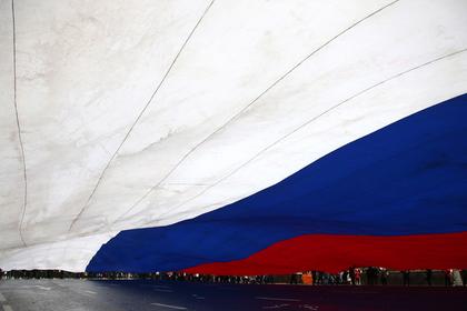Роскомнадзор потребовал от MDK удалить непристойность с флагом России