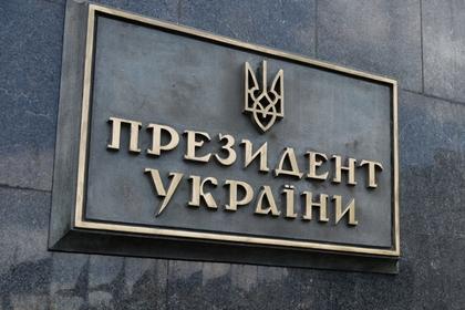 https://icdn.lenta.ru/images/2019/07/12/00/20190712000122631/pic_6e639661ea816ae26a3a2c917c3c7743.jpg