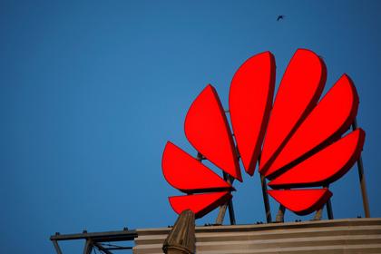 Huawei нашла способ помириться с США