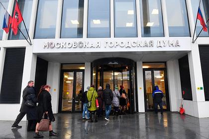За кандидатов в Мосгордуму собрали подписи «мертвых душ»