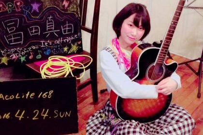 В Японии певица собралась судиться с правительством из-за бездействия полиции